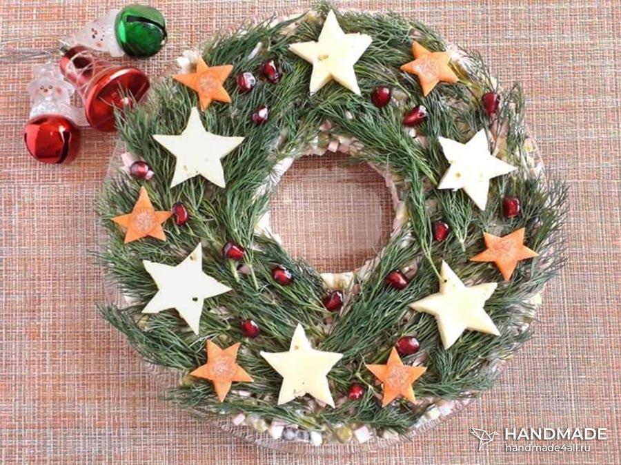 Украшение салата на новый год - Салат «Рождественский венок»