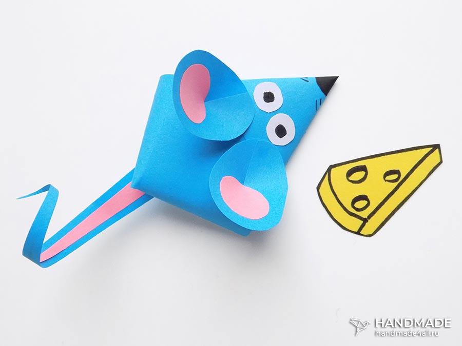 мышь из цветной бумаги поделка