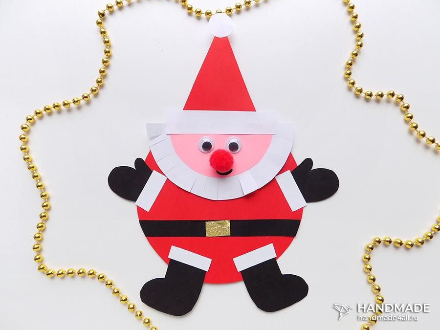 открытка в виде Деда Мороза пошагово