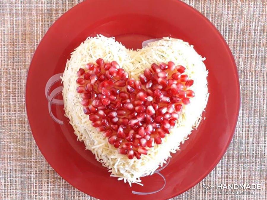 салата на День влюбленных