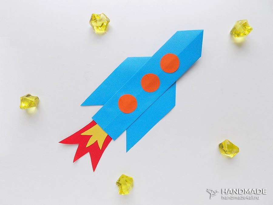 Как сделать ракету из бумаги – простой мастер-класс для детей