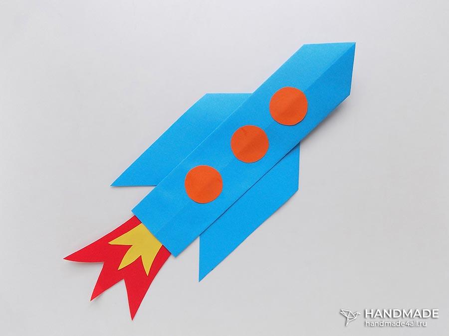 сделать ракету из бумаги – мастер-класс